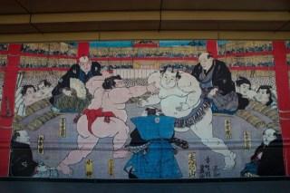 Ryogoku: Tokyo's Sumo Town