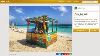 Trover: The Ultimate Photo Sharing Travel App