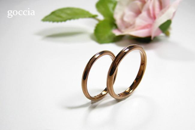 結婚指輪・シンプル