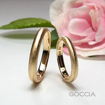 甲丸のマリッジリング・結婚指輪