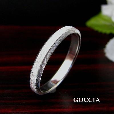 結婚指輪・しのぎ