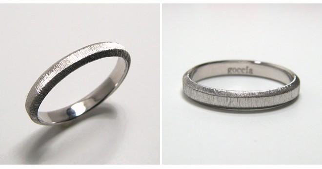 シンプルな結婚指輪