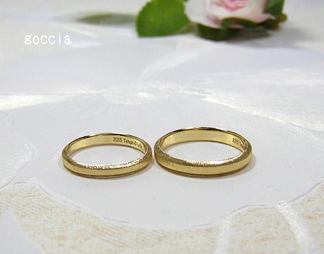 結婚指輪・群馬県前橋市
