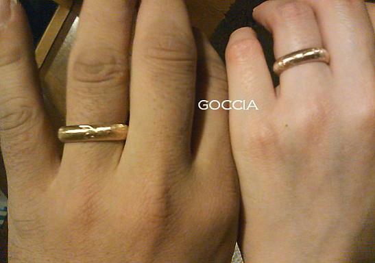 着用画像・結婚指輪