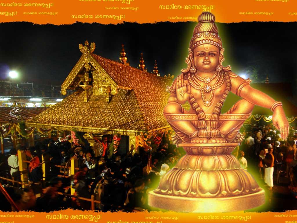 Lord Buddha Animated Wallpapers God Ayyappa Wallpapers 3 God S Own Country Sag Kalanad