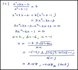 solving a quadratic equation notes