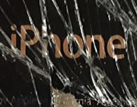 fm-shattered-iphone-insurance