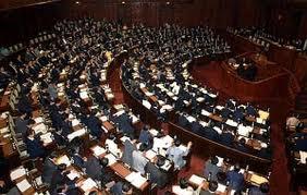 foto parlamento giapponese