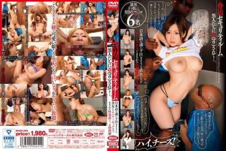 BDSR-268 Jav Censored