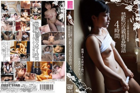 LOVE-267 Jav Censored