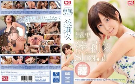 SNIS-750 Minato Riku, Jav Censored