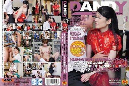 DANDY-514 Jav Censored