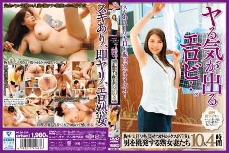 MCSR-229 Jav Censored