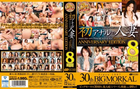 MCSR-234 Jav Censored