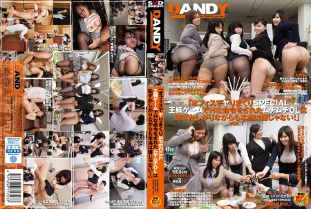 DANDY-468 Jav Censored