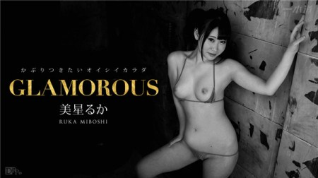 1pondo 112416_433 jav uncensored