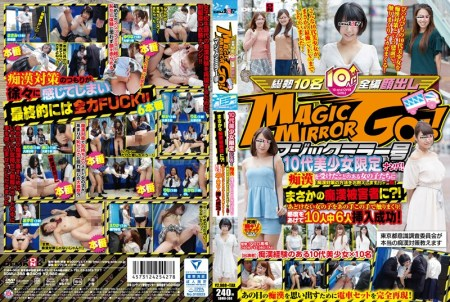 SDMU-398 Jav Censored