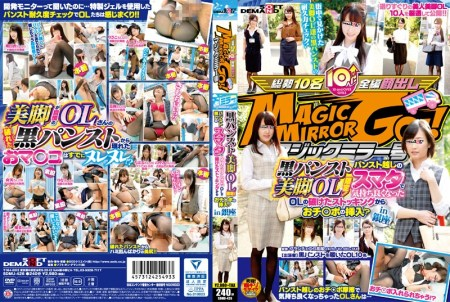 SDMU-426 Jav Censored