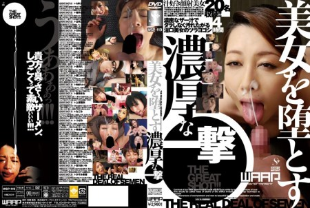 WSP-119 Jav Censored