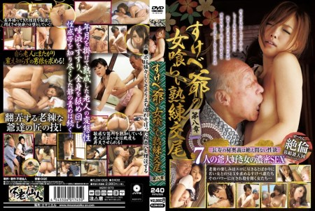 FLOW-008 Jav Censored