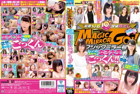 SDMU-443 Jav Censored