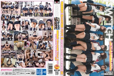 SW-454 Jav Censored