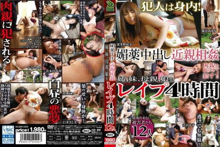 KUSR-025 Jav Censored