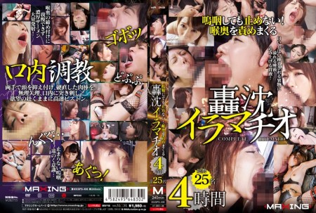 MXSPS-496 Jav Censored