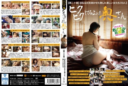 PUW-020 Jav Censored
