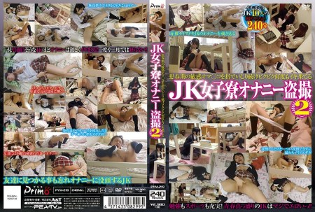 PYM-219 Jav Censored