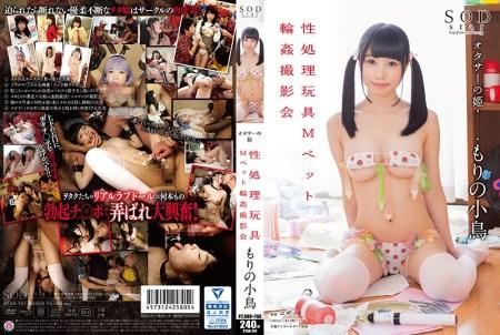 STAR-757 Morino Odori, Jav Censored