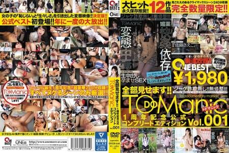 ONEB-006 Jav Censored