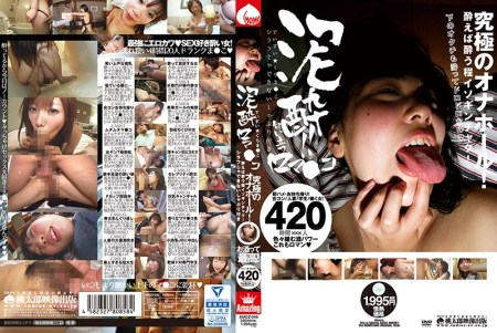 AMGZ-046 Jav Censored