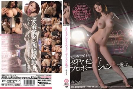 EBOD-144 Mori Nanako, Jav Censored