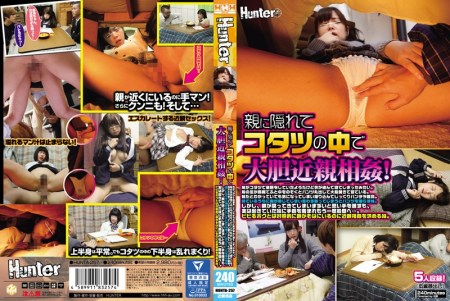HUNTA-257 Jav Censored