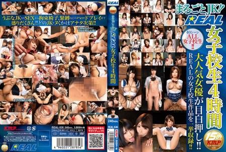 REAL-636 Jav Censored