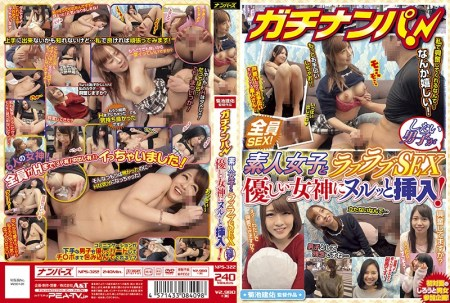NPS-322 Jav Censored