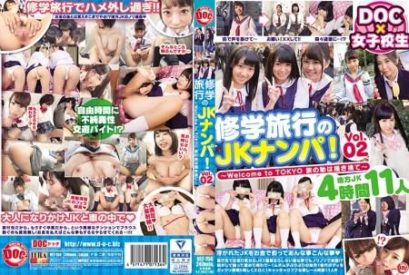 ULT-156 Oohara Suzu, Jav Censored