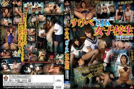 NITR-314 Jav Censored