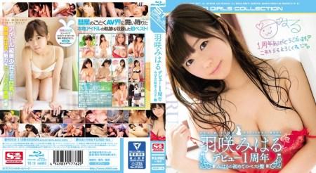 OFJE-118 Usa Miharu, Jav Censored