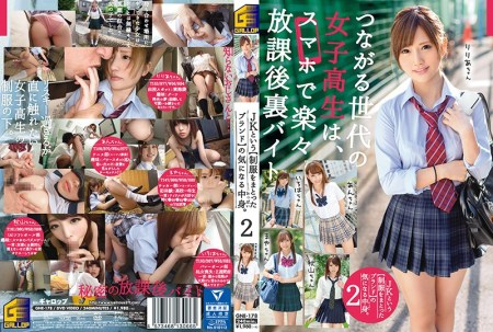 GNE-178 Jav Censored