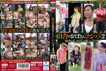 HRD-104 Jav Censored