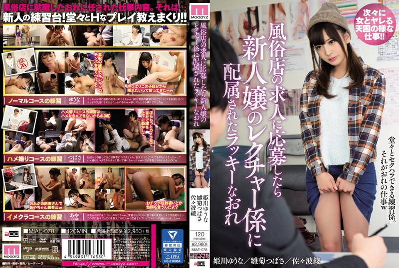 miae-078-jav-censored