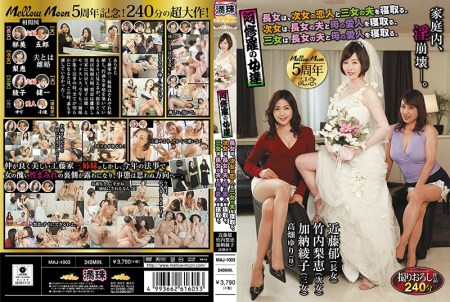 MAJ-1003 Jav Censored