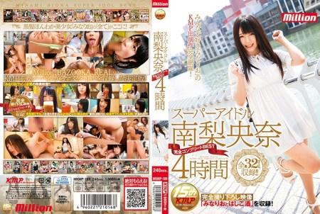 MKMP-189 Minami Riona, Jav Censored