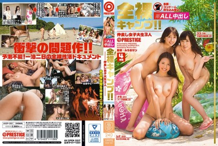 AVOP-312 Jav Censored