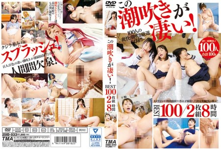 ID-033 This Squirting Is Amazing!BEST 100 2 Sheets Set 8 Hours