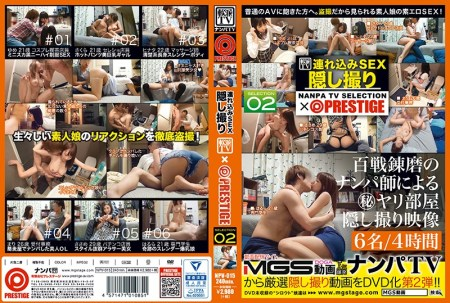 NPV-015 Nanpa TV PRESTIGE Into SEX Secret Shooting SELECTION 02
