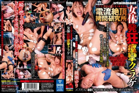 DARG-001 Young Cruelty Extraordinary Woman Screamers Hateful Execution Execution Yuri Momose