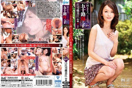 NMO-18 Continued Abnormal Sexual Intercourse Mothers And Child Yoshiko Shoji Shoji Yoshie